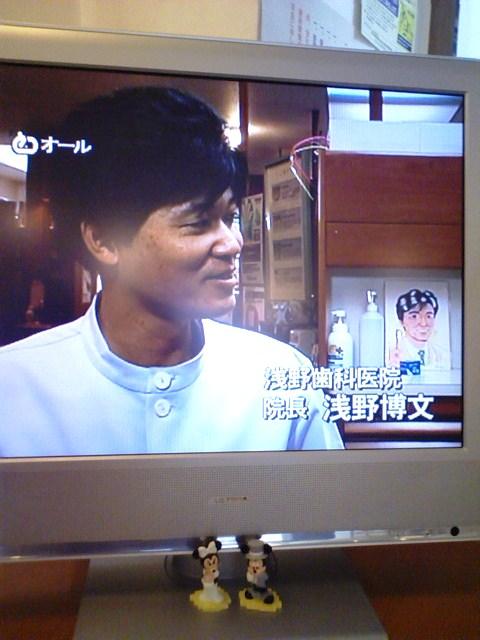 asanohirobumi.jpg