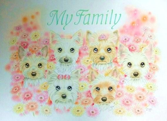 myfamily1.JPG