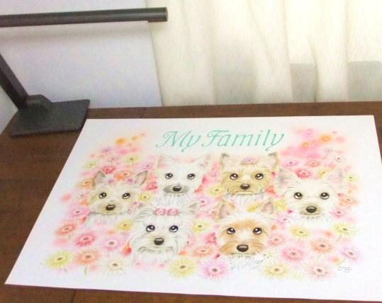 myfamily2.JPG
