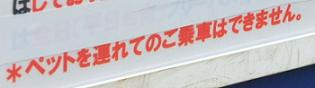 syouwa10.JPG