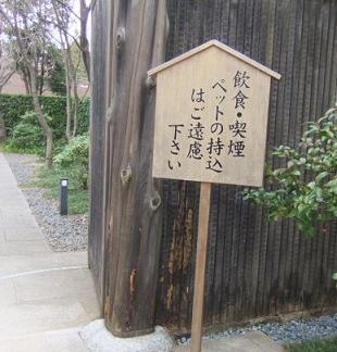 syouwa8.JPG